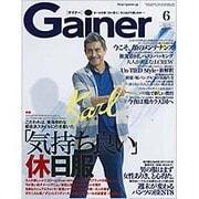 Gainer (ゲイナー) 2016年 06月号 [雑誌]