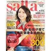 saita (サイタ) 2016年 05月号 [雑誌]