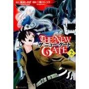 THE NEW GATE 2(アルファポリスCOMICS) [コミック]
