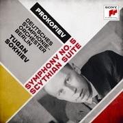 プロコフィエフ:交響曲第5番&スキタイ組曲