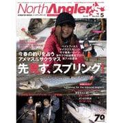 NorthAngler's (ノースアングラーズ) 2016年 05月号 [雑誌]
