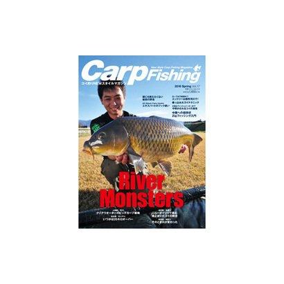 Carp Fishing 2016 Spring: 別冊つり人 [ムックその他]