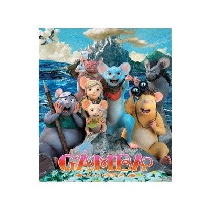 GAMBA ガンバと仲間たち<スタンダード・エディション> [Blu-ray Disc]
