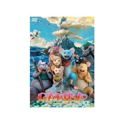GAMBA ガンバと仲間たち<スタンダード・エディション> [DVD]