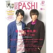 Stage PASH! Vol.7(生活シリーズ) [ムックその他]
