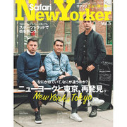 Safari NEWYORKER vol.5: HINODE MOOK [ムックその他]