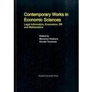 Contemporary Works in Economic [単行本]