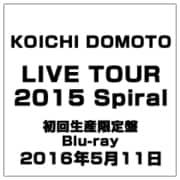 KOICHI DOMOTO LIVE TOUR 2015 Spiral