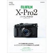 FUJIFILM X-Pro2 Perfect Guide [ムックその他]