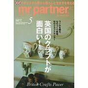 mr partner (ミスター パートナー) 2016年 05月号 [雑誌]