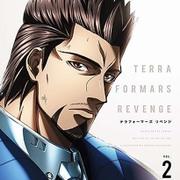TERRAFORMARS REVENGE Vol.2