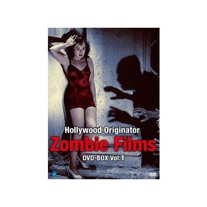 ハリウッド 元祖ゾンビ映画傑作選 DVD-BOX Vol.1 [DVD]