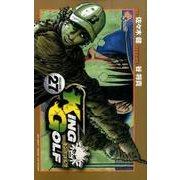 KING GOLF<27>(少年サンデーコミックス) [コミック]