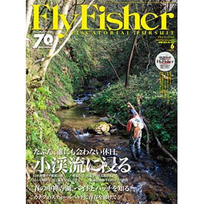 FlyFisher (フライフィッシャー) 2016年 06月号 [雑誌]
