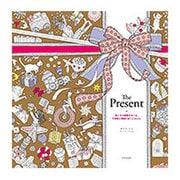 The Present―猫と月の庭園をめぐる、不思議な物語のぬりえbook [単行本]