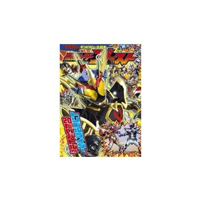 仮面ライダーゴーストトリプルライダー、20だいバトル!!(てれびくんギンピカシール絵本) [ムックその他]