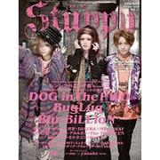 Stuppy Vol.11(タツミムック) [ムックその他]