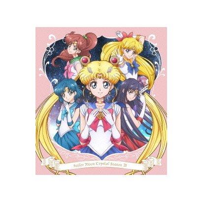 美少女戦士セーラームーンCrystal SeasonⅢ 1 [Blu-ray Disc]