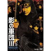 影の軍団Ⅲ COMPLETE DVD 弐巻