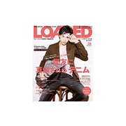 LOADED vol.26 [ムックその他]