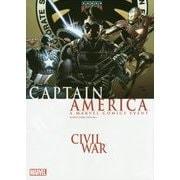キャプテン・アメリカ:シビル・ウォー [コミック]