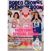 RODEO CROWNS PREMIUM BOOK vol. [ムックその他]
