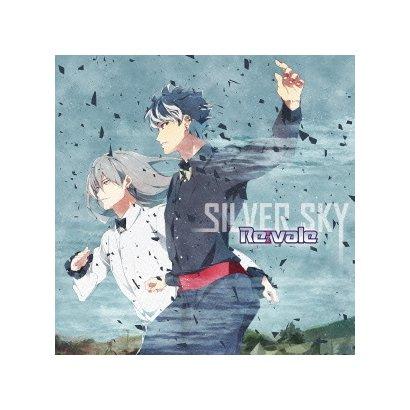 Re:vale/SILVER SKY (アプリゲーム「アイドリッシュセブン」)