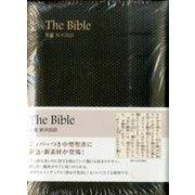 新共同訳中型聖書(茶) [単行本]