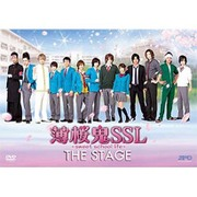 薄桜鬼SSL ~sweet school life~THE STAGE