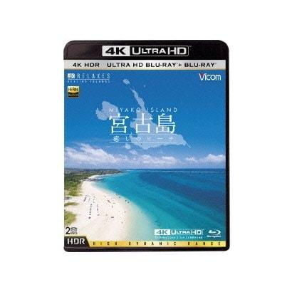 趣味教養 Ultra HD Blu-ray