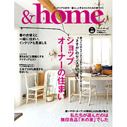 &home vol.49: ムサシムック [ムックその他]