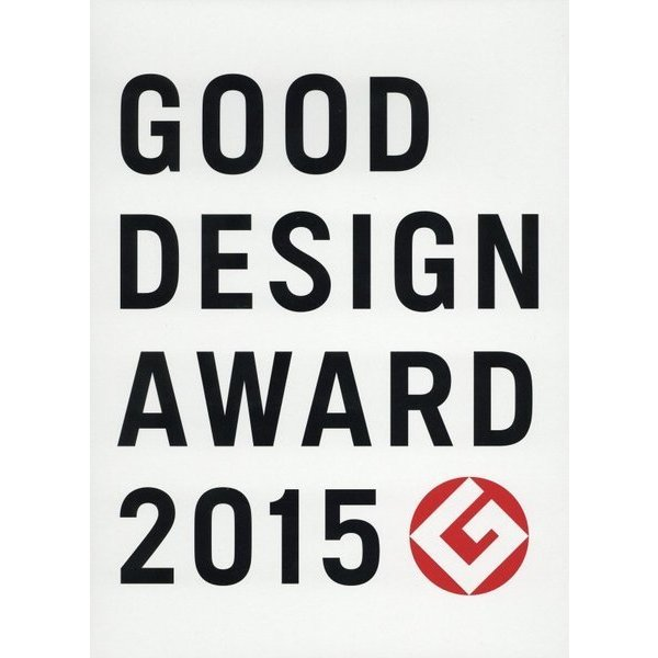 GOOD DESIGN AWARD〈2015〉 [単行本]