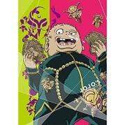 ジョジョの奇妙な冒険 ダイヤモンドは砕けない Vol.7