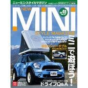 NEW MINI STYLE MAGAZINE(49) (M.B.MOOK) [ムックその他]
