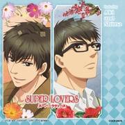 TVアニメ「SUPER LOVERS」 ミュージック・アルバム featuring Aki and Shima