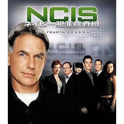 NCIS ネイビー犯罪捜査班 シーズン4<トク選BOX> [DVD]