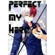 PERFECT MY HERO焦凍くん(PIPIOコミックスAnthology 38) [コミック]