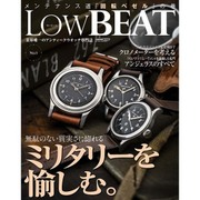 Low BEAT(ロービート)(9) (カートップムック) [ムックその他]