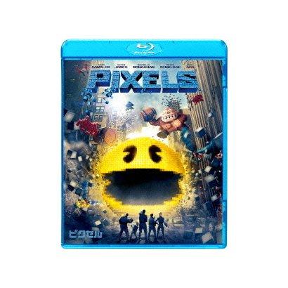 ピクセル [Blu-ray Disc]