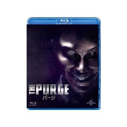 パージ [Blu-ray Disc]