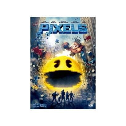 ピクセル [DVD]