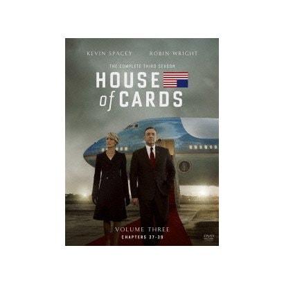 ハウス・オブ・カード 野望の階段 SEASON 3 DVD Complete Package [DVD]