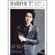 BARFOUT! 248 [単行本]
