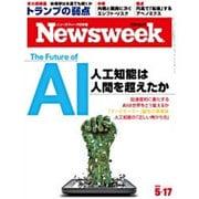 Newsweek (ニューズウィーク日本版) 2016年 5/17号 [雑誌]