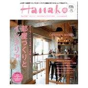Hanako (ハナコ) 2016年 5/12号 [雑誌]