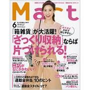 Mart (マート) 2016年 06月号 [雑誌]