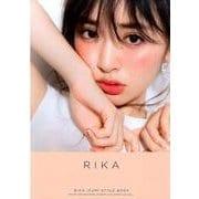 RIKA-RIKA IZUMI STYLE BOOK [単行本]