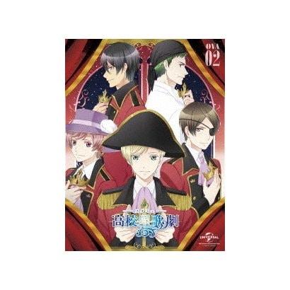 OVAスタミュ 第2巻 [Blu-ray Disc]