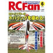 RC Fan (アールシー・ファン) 2016年 06月号 193号 [雑誌]