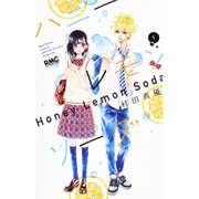 ハニーレモンソーダ 1(りぼんマスコットコミックス) [コミック]